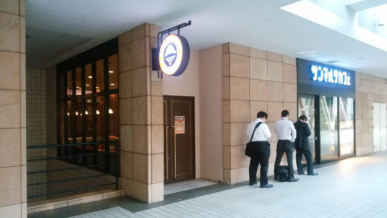 天王洲アイル駅のサンマルクカフェは朝食時に行列ができる