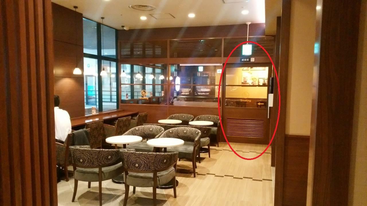 天王洲アイルサンマルクカフェの喫煙室
