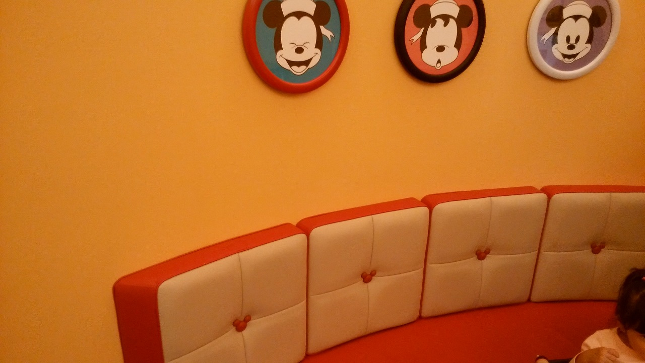 ベビーセンターのカワイイ椅子
