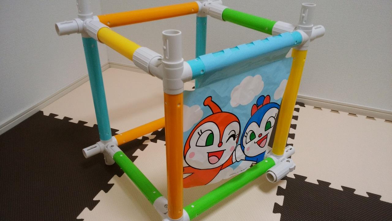 アンパンマン うちの子天才 カンタン折りたたみブランコパークDXの作り方3
