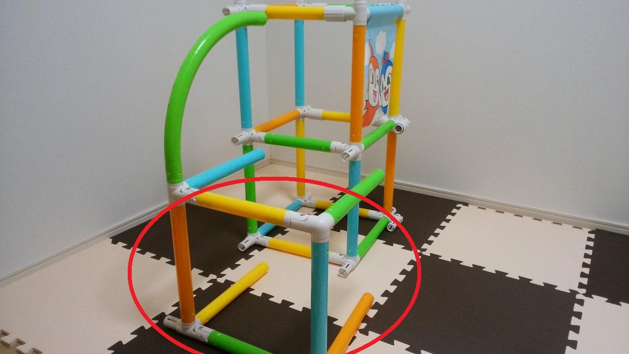 アンパンマン うちの子天才 カンタン折りたたみブランコパークDXの作り方7
