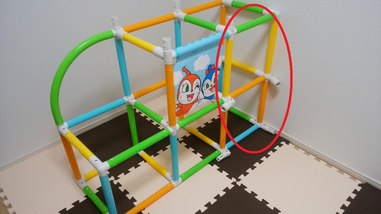 アンパンマン うちの子天才 カンタン折りたたみブランコパークDXの作り方10