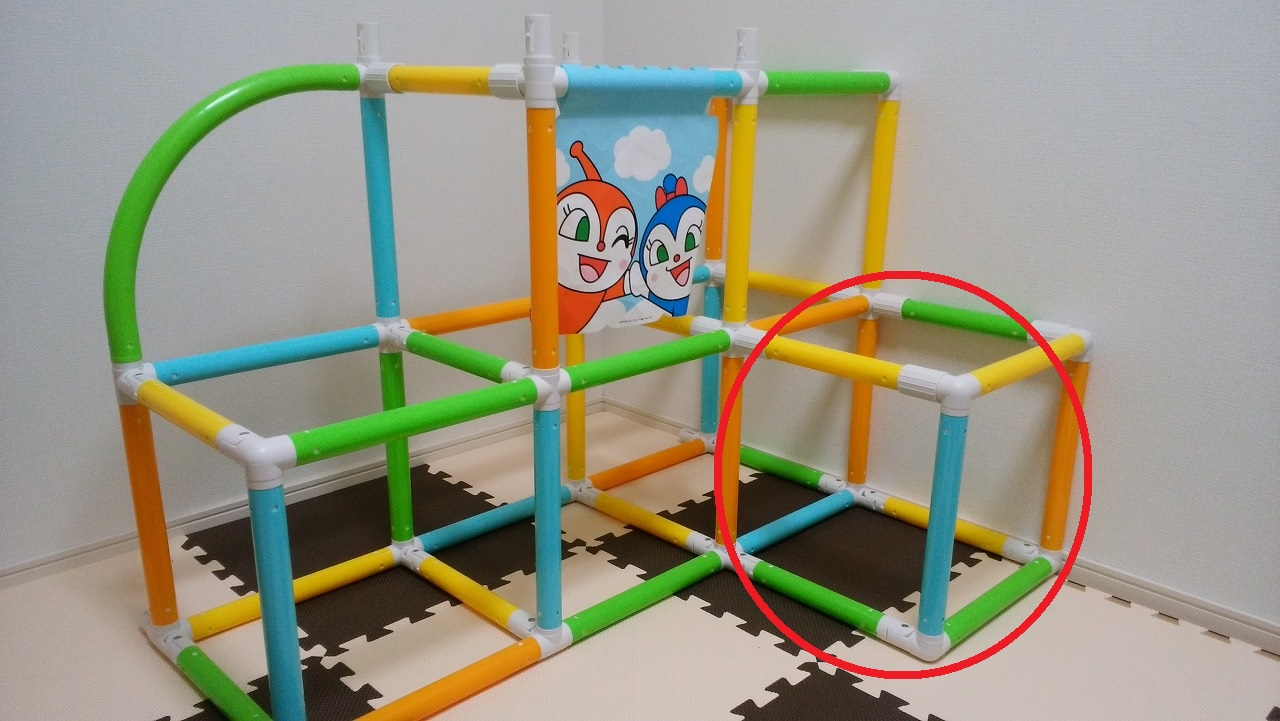 アンパンマン うちの子天才 カンタン折りたたみブランコパークDXの作り方12