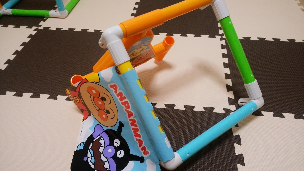 アンパンマン うちの子天才 カンタン折りたたみブランコパークDXの作り方14
