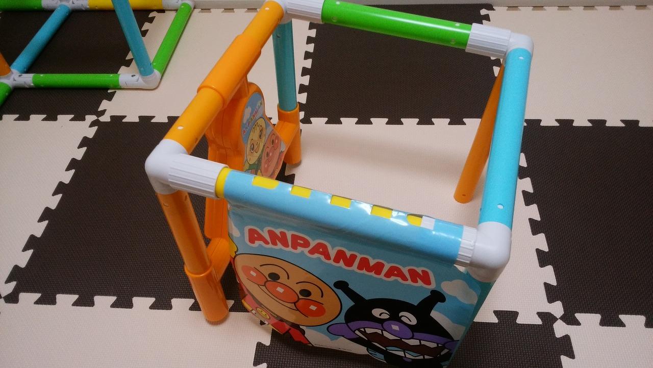 アンパンマン うちの子天才 カンタン折りたたみブランコパークDXの作り方16