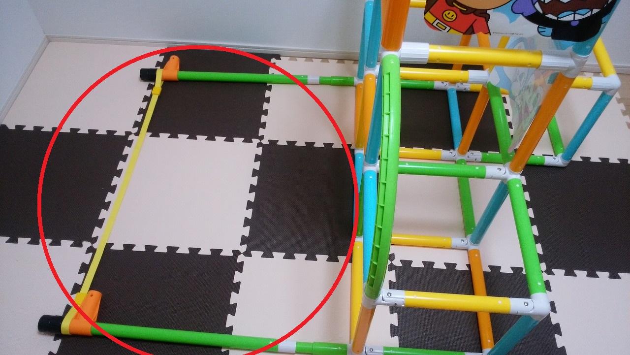 アンパンマン うちの子天才 カンタン折りたたみブランコパークDXの作り方19