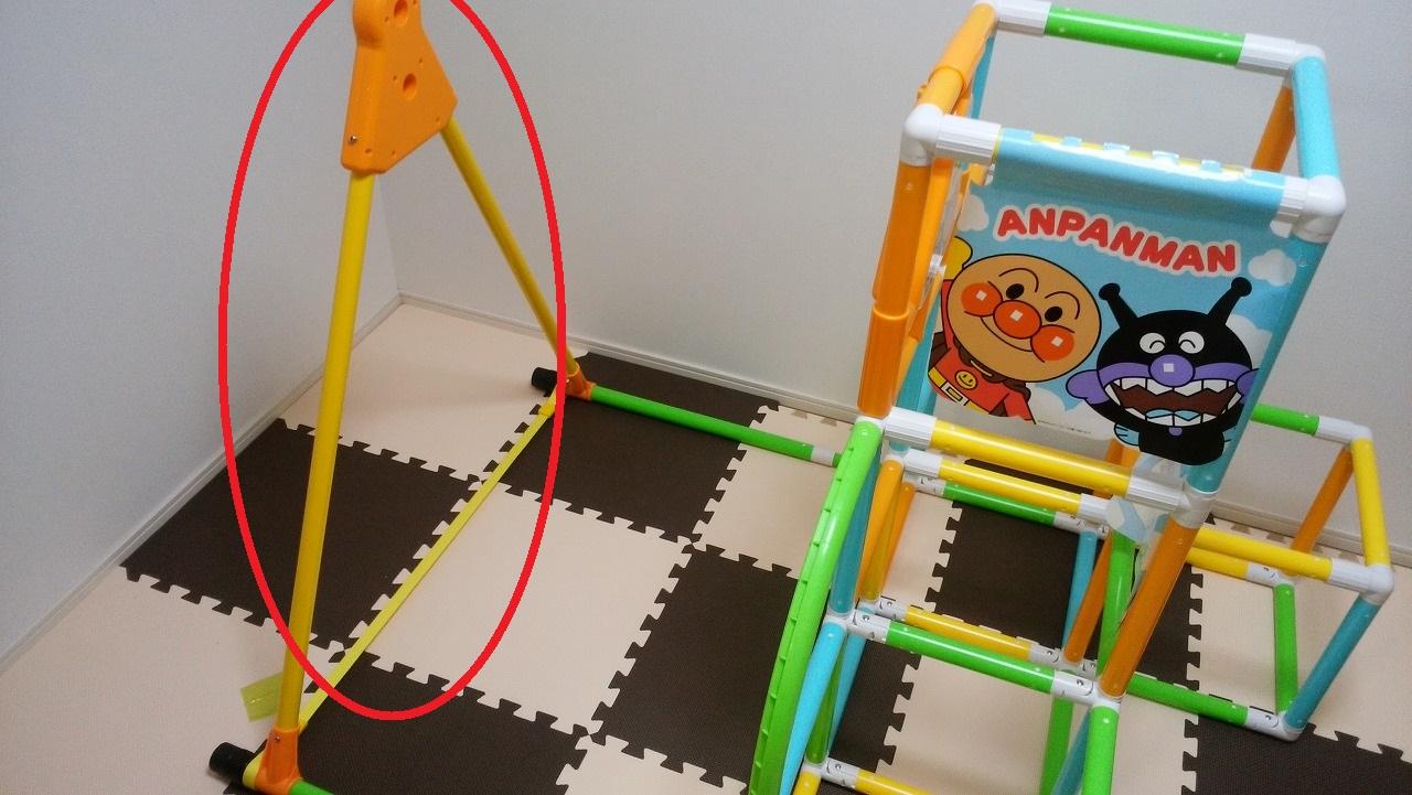 アンパンマン うちの子天才 カンタン折りたたみブランコパークDXの作り方22