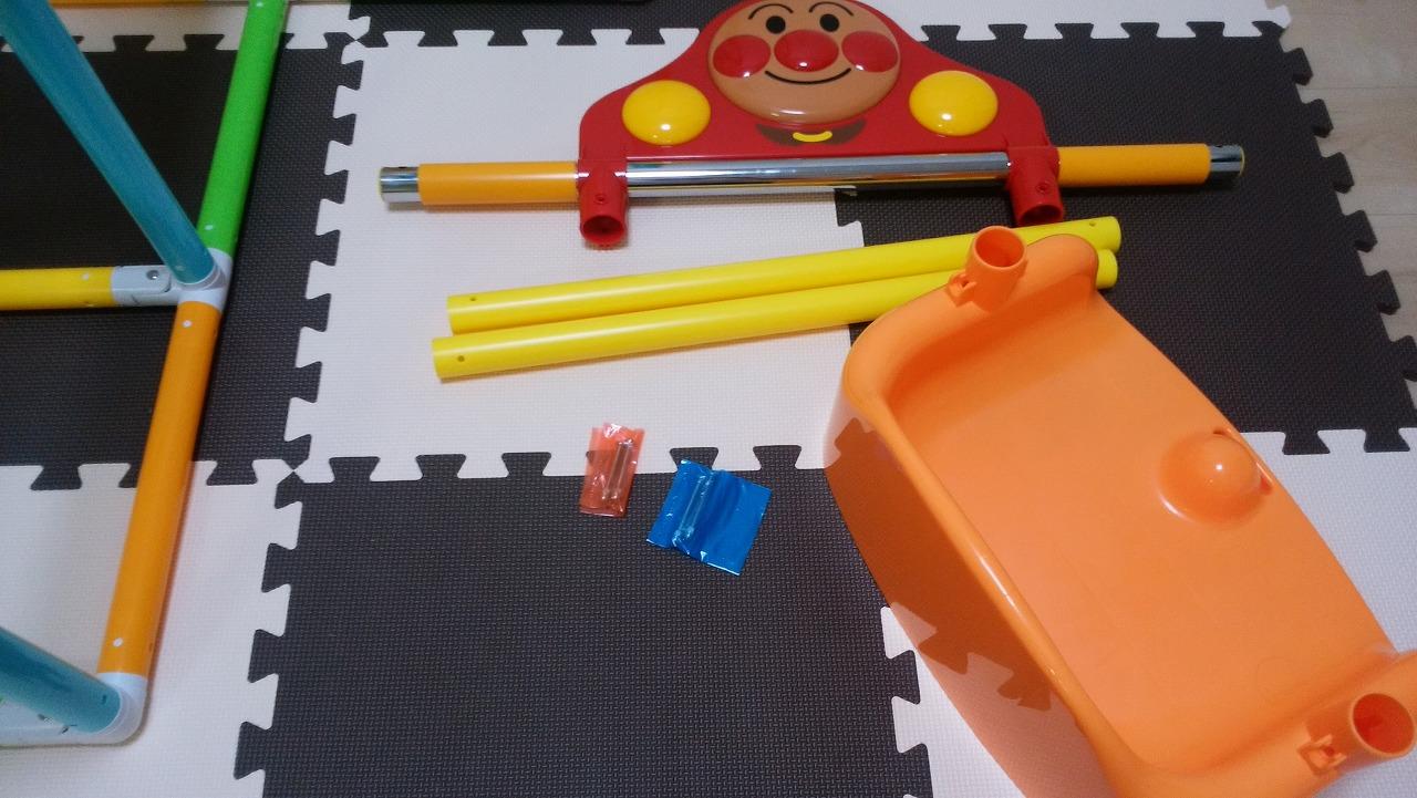 アンパンマン うちの子天才 カンタン折りたたみブランコパークDXの作り方23