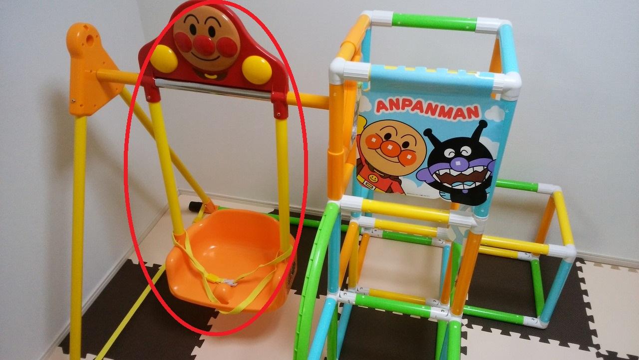 アンパンマン うちの子天才 カンタン折りたたみブランコパークDXの作り方24