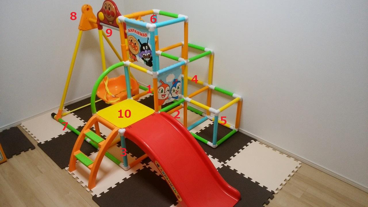 アンパンマン うちの子天才 カンタン折りたたみブランコパークDXの作り方