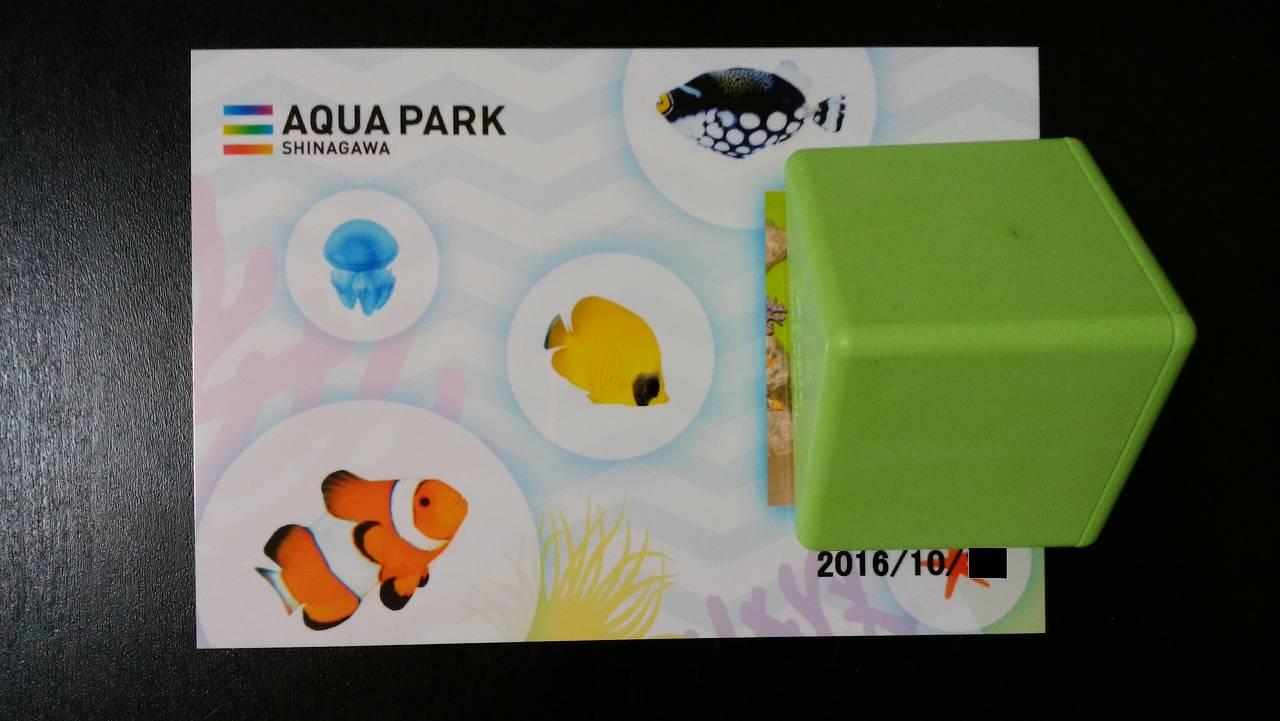 品川プリンスホテル水族館の無料写真