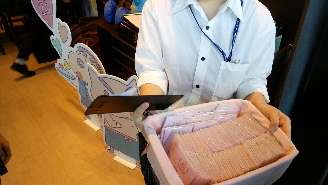 クレヨンしんちゃんレストランの特典1