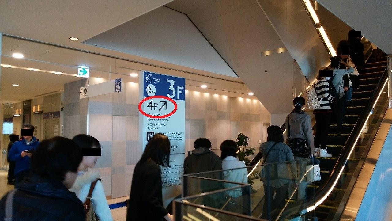 イーストヤード4階にしんちゃんのカフェ