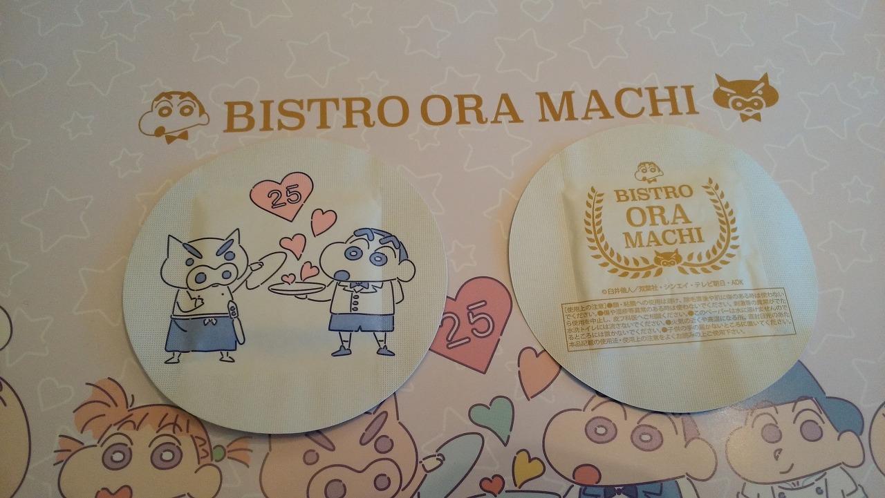 クレヨンしんちゃんレストランのおしぼり