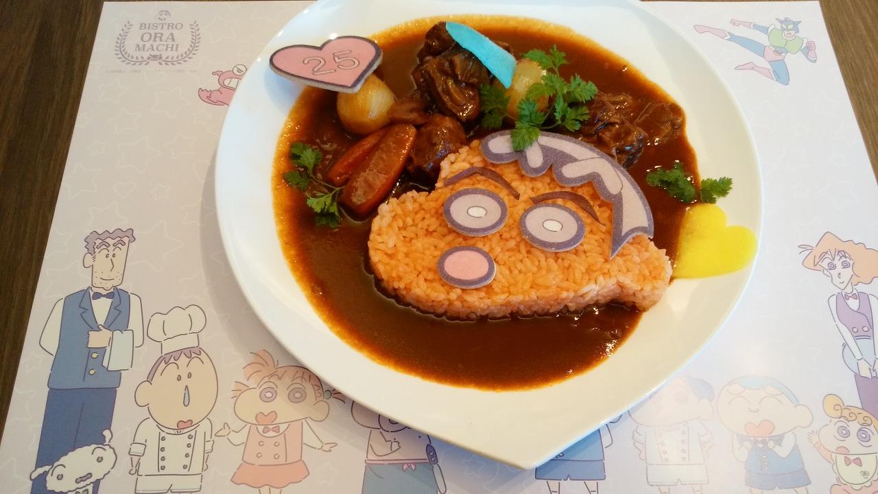 クレヨンしんちゃんのビーフシチュー&チキンライス1
