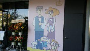 東京ソラマチにあるクレヨンしんちゃんレストラン