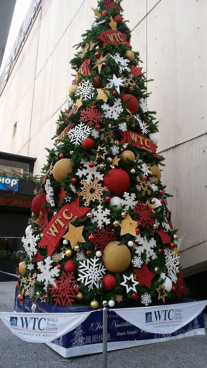 ワールドトレードセンターのクリスマスツリー