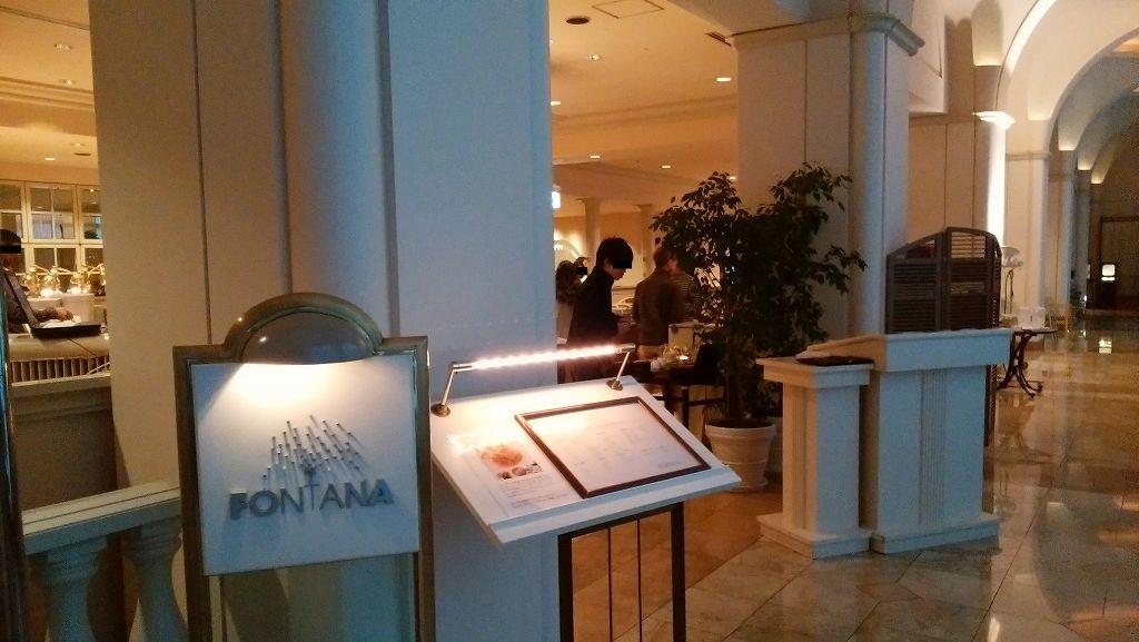 フレンチトーストが有名なフォンタナのビュッフェ