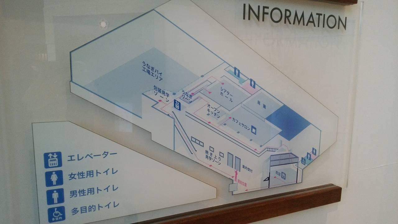 うなぎパイ工場見学の地図