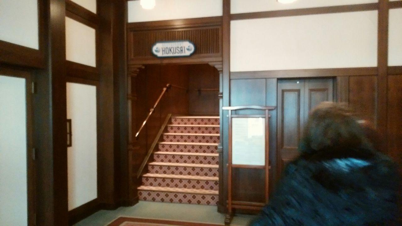 和食レストラン北斎の入り口