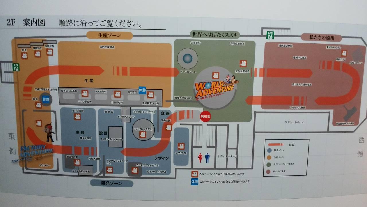 スズキ歴史館の2階案内図