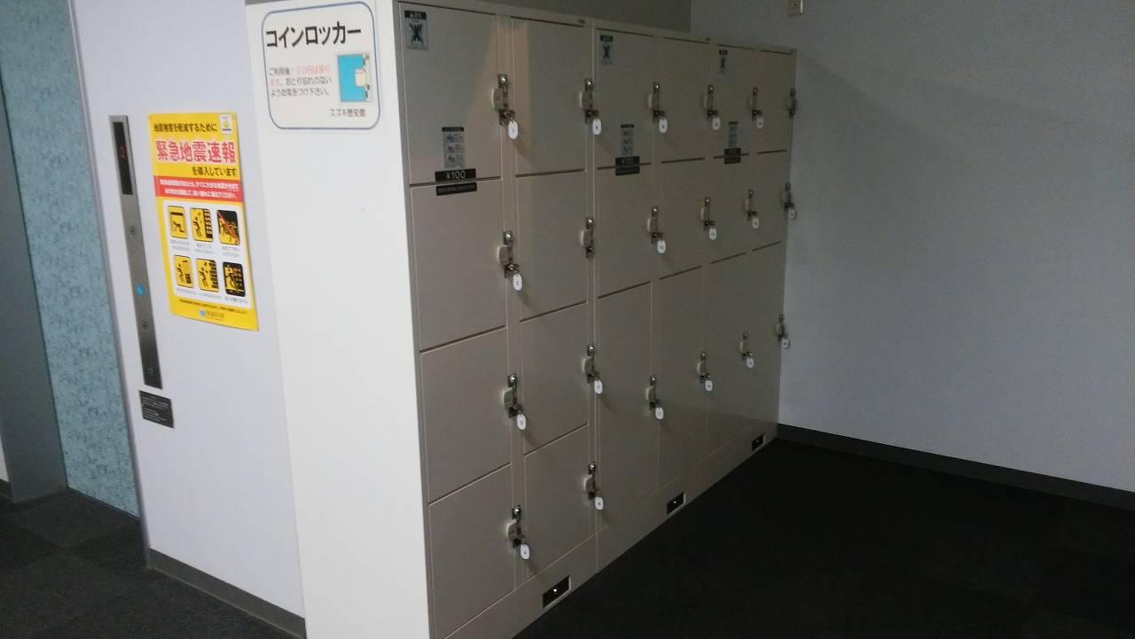 スズキ歴史館のコインロッカー