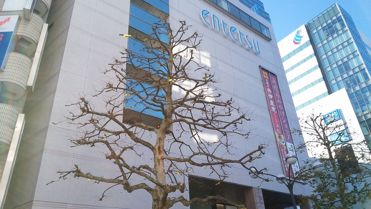 春華堂遠鉄百貨店1