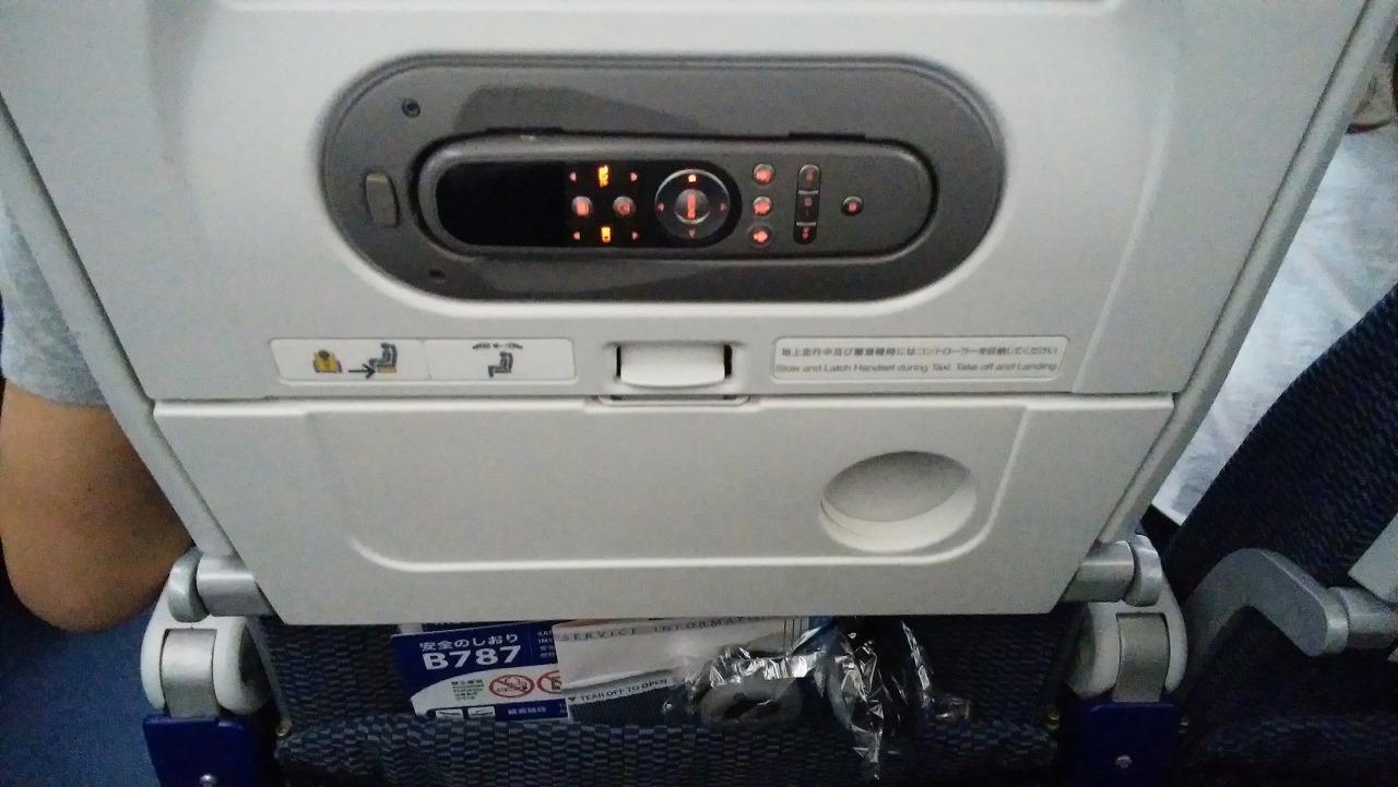 ANAボーイング787メキシコシティ便の机