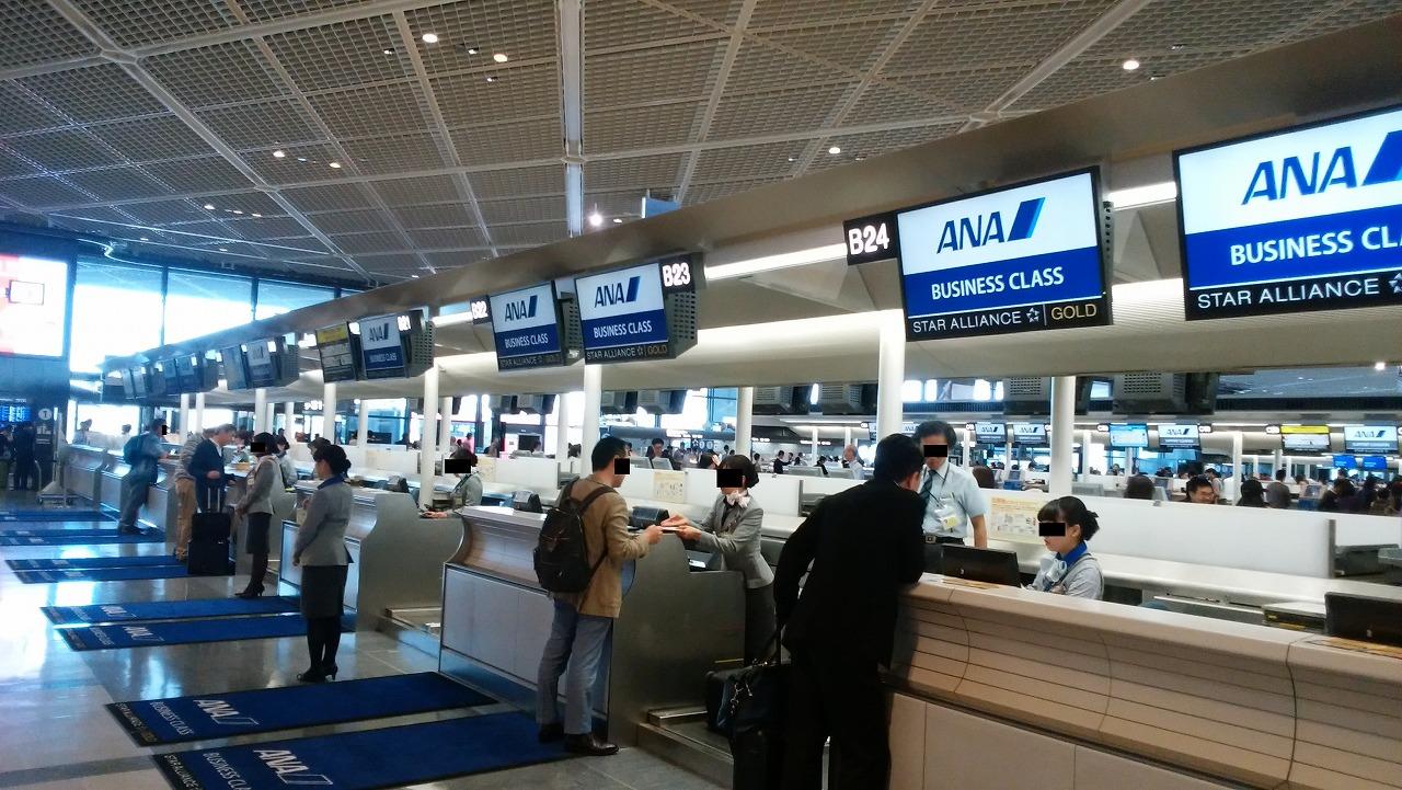 ANAメキシコシティ便チェックインカウンター