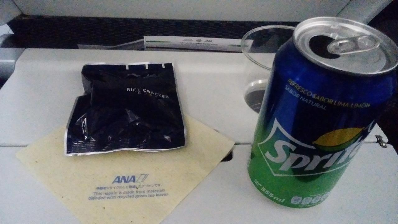ANAボーイング787メキシコシティ便のスナック