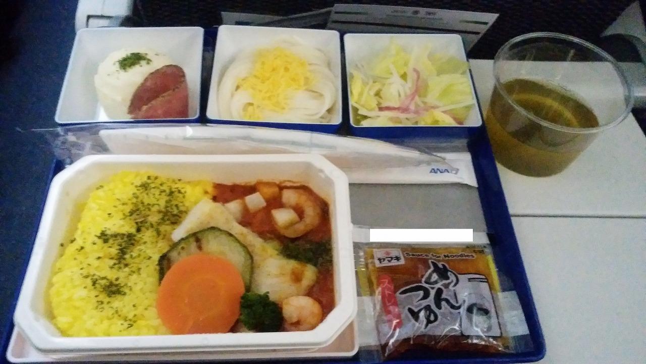 ANAボーイング787メキシコシティー便の機内食3