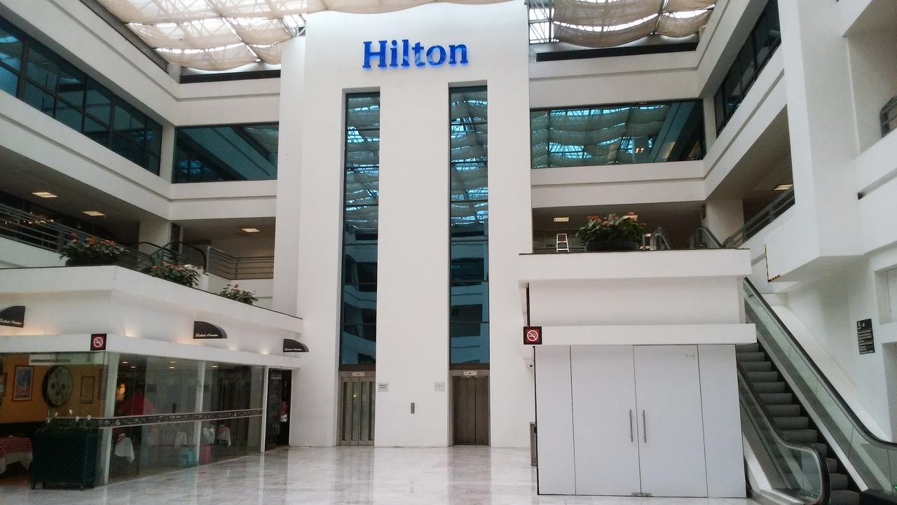 メキシコシティ国際空港ターミナル1のヒルトンホテル