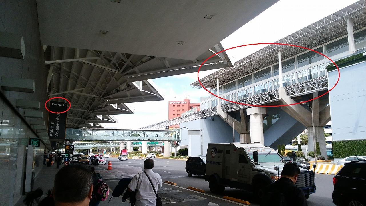メキシコ空港ターミナル1からターミナル2への電車