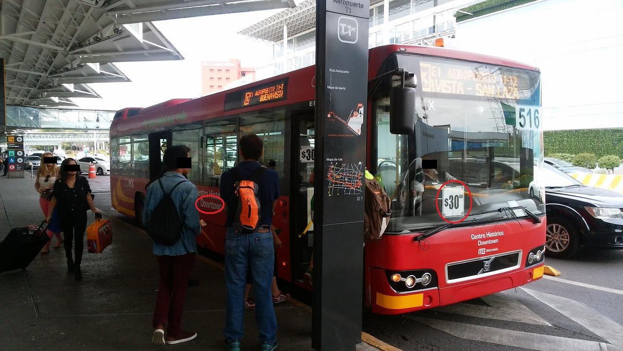 メキシコ空港ターミナル1からダウンタウンへのバス