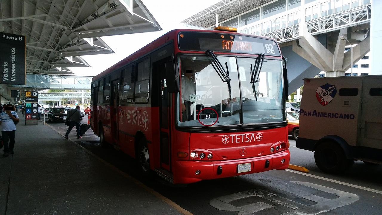 メキシコ空港ターミナル1からターミナル2への移動バス