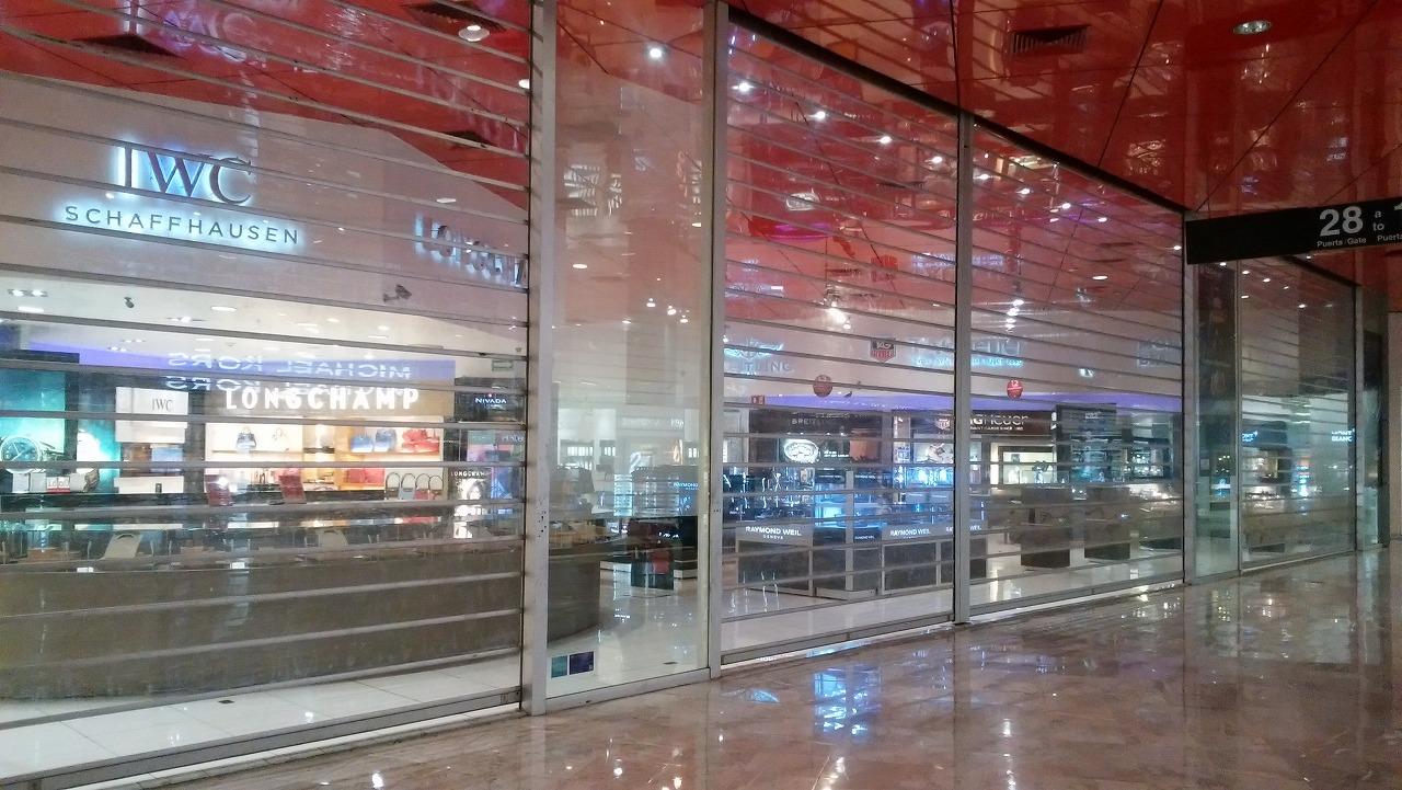 ベニートフアレス国際空港の免税店