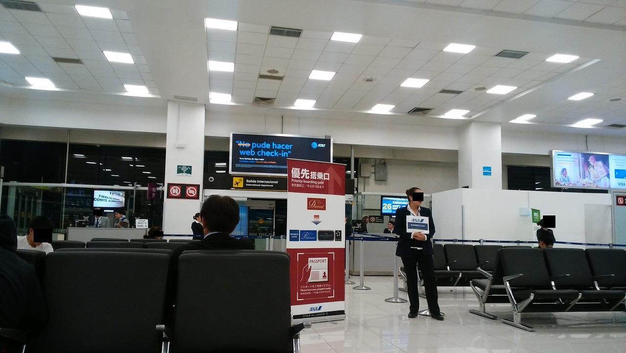 ベニートフアレス国際空港のANA搭乗ゲート