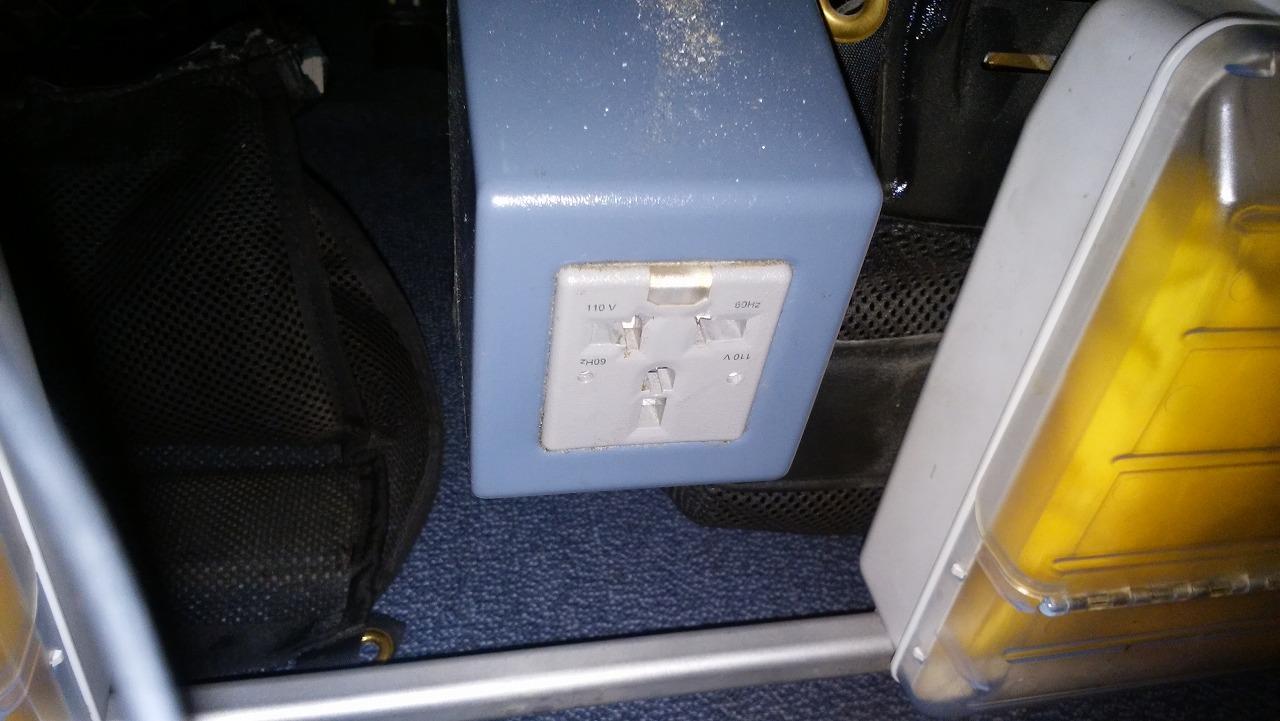 ANAボーイング787の電源コンセント
