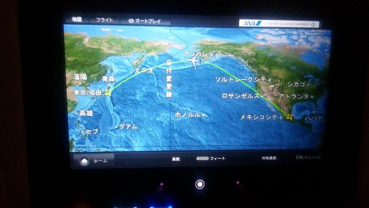 メキシコシティから東京成田への直行便