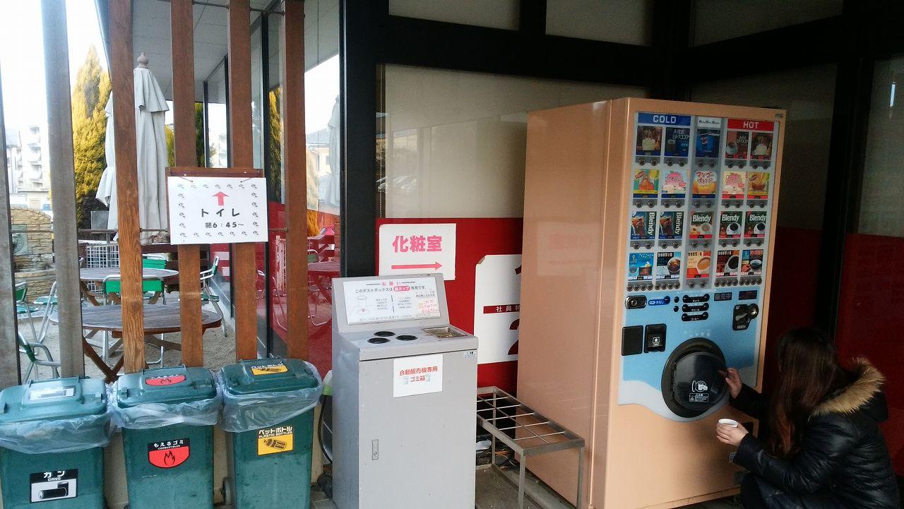 信玄餅詰め放題の自動販売機とトイレ営業時間