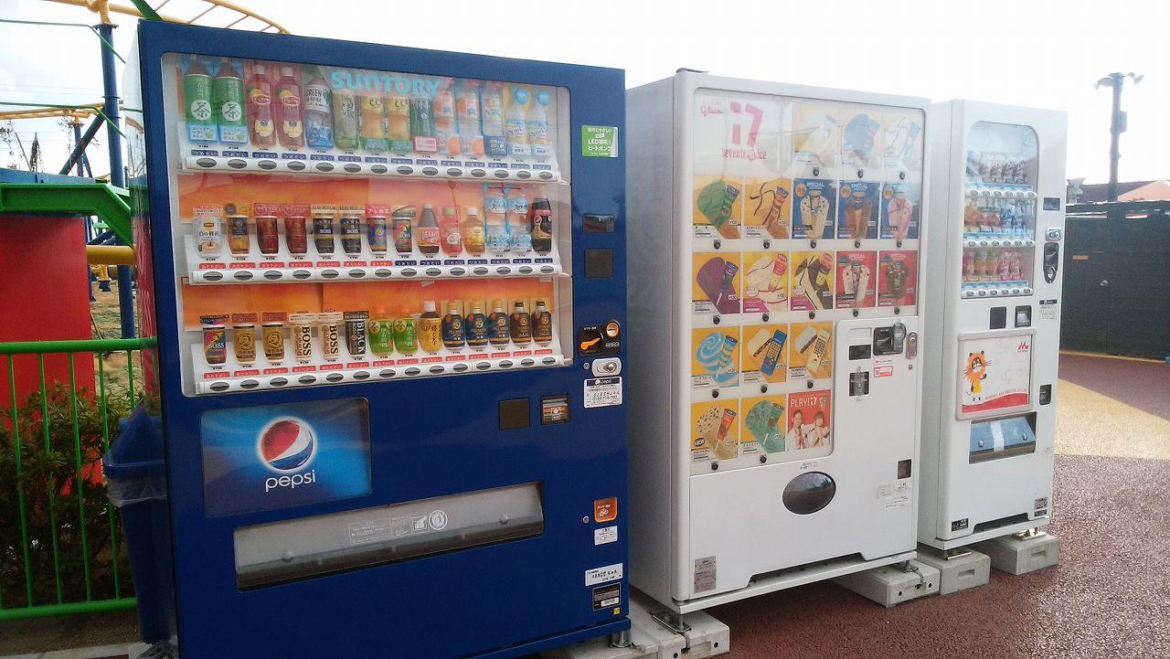 キサラピアで販売している飲み物とアイス