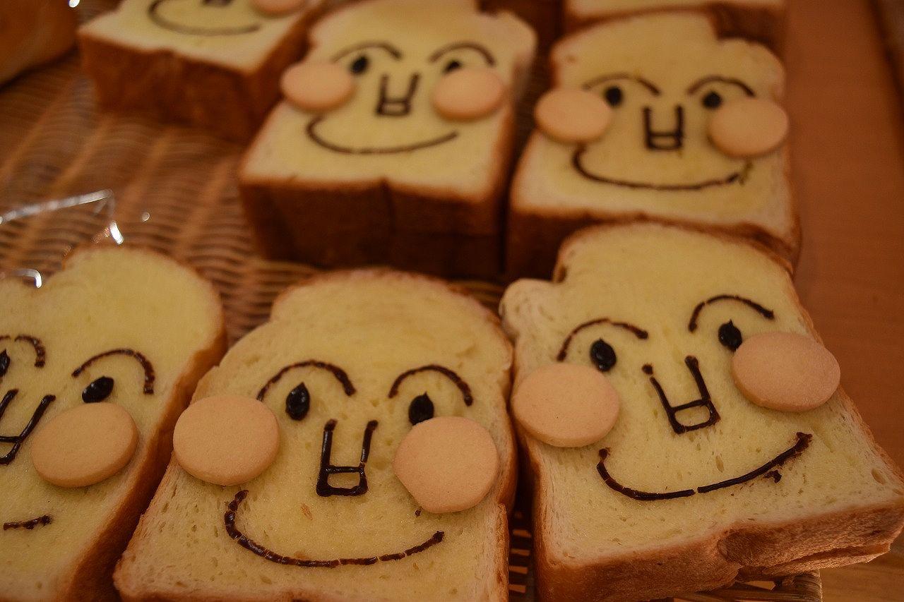 しょくぱんまんのパン
