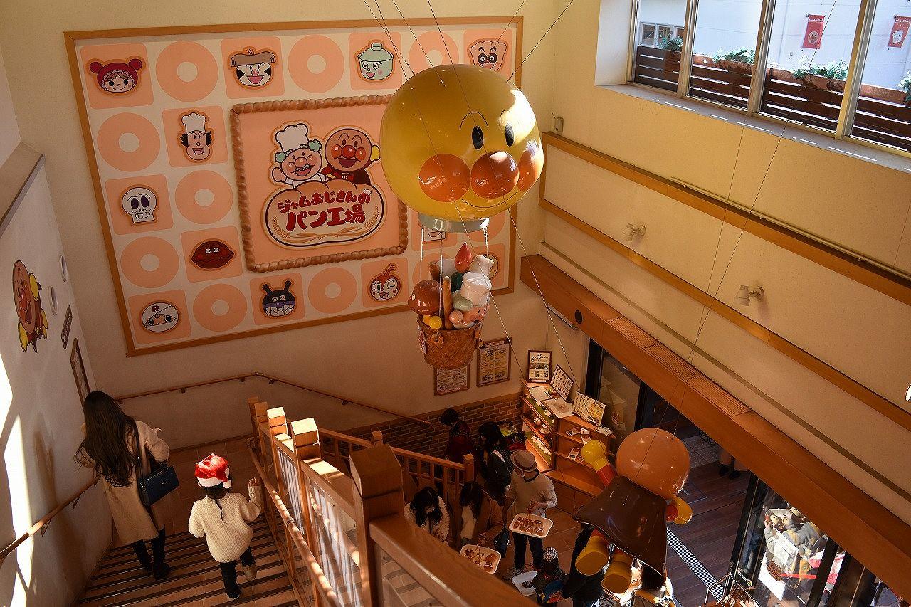 アンパンマンミュージアムのパン屋