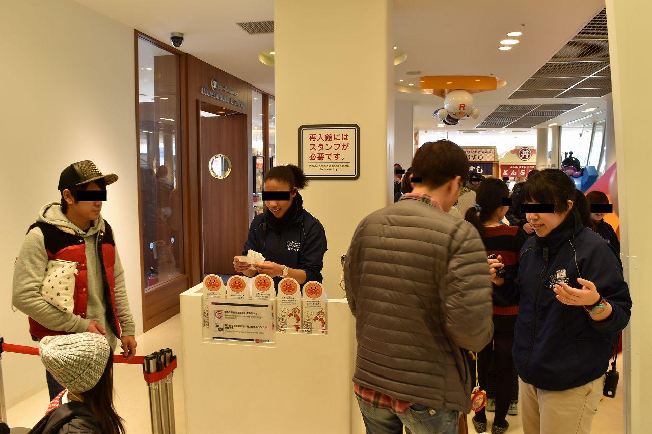 神戸アンパンマンミュージアムは再入場できる