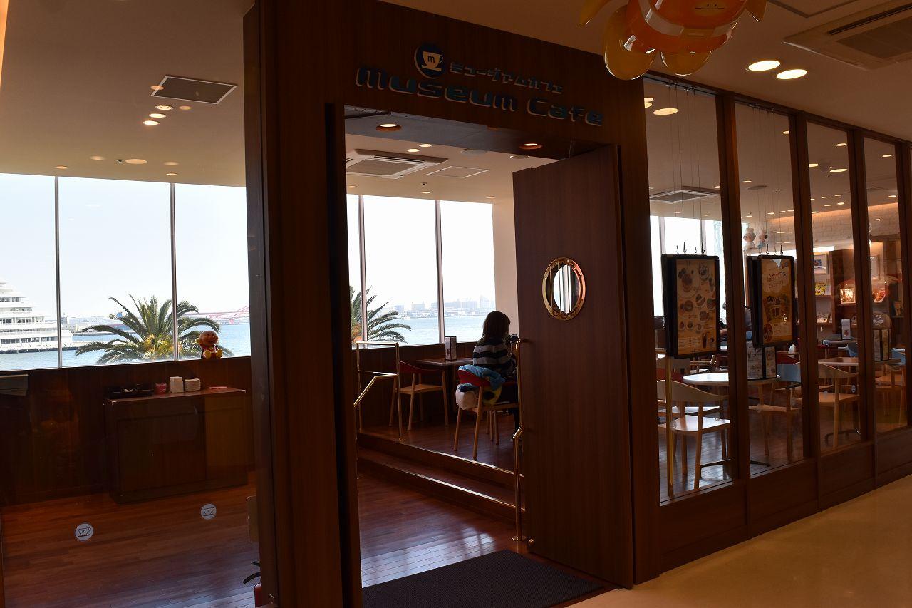 神戸ミュージアムカフェの景色が綺麗