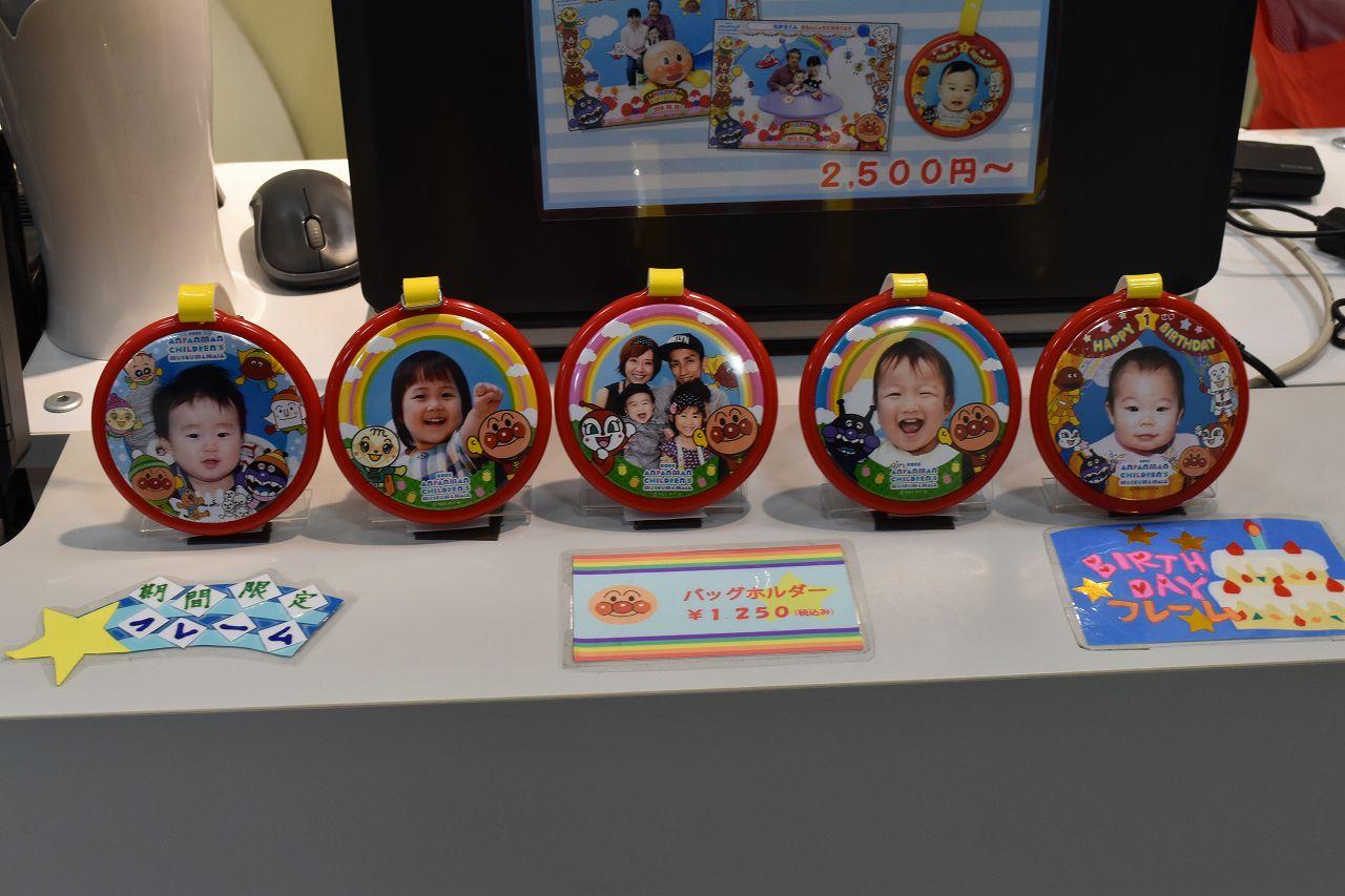 神戸にこにこ写真館の誕生日フレーム