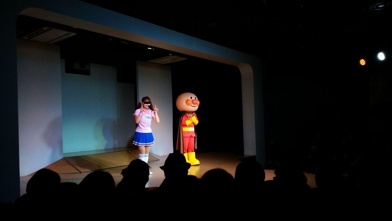 神戸アンパンマンショー開始