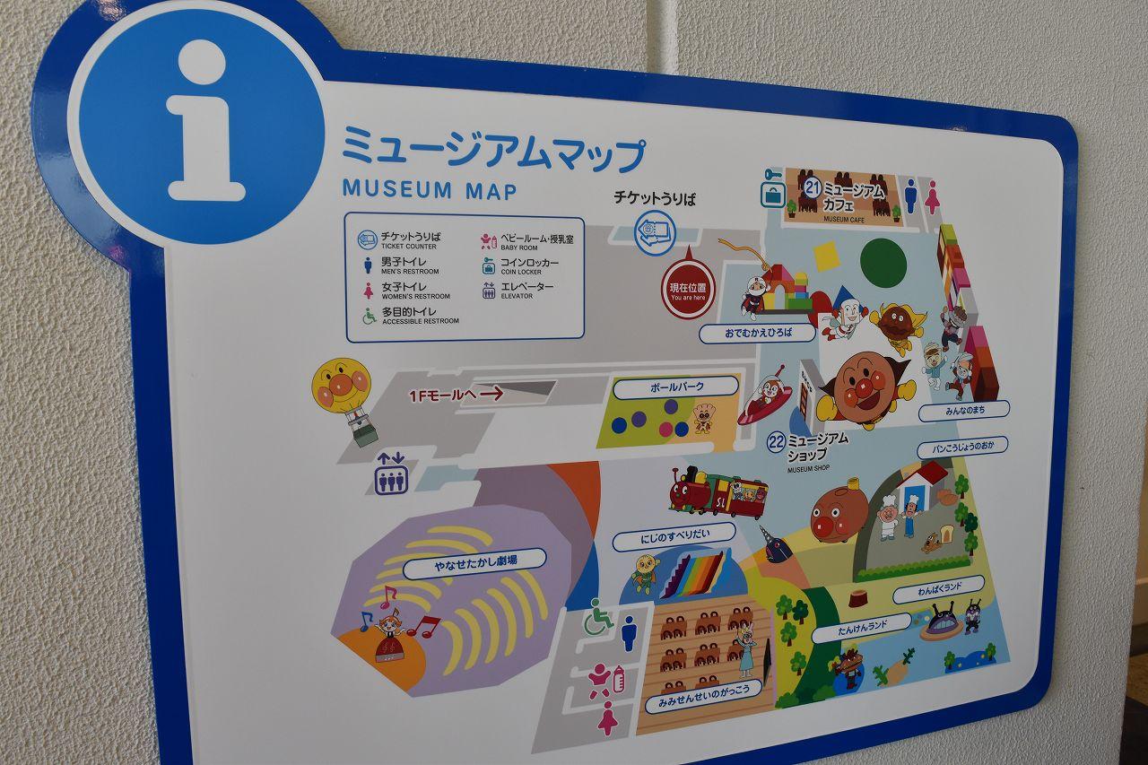 神戸ミュージアムマップ