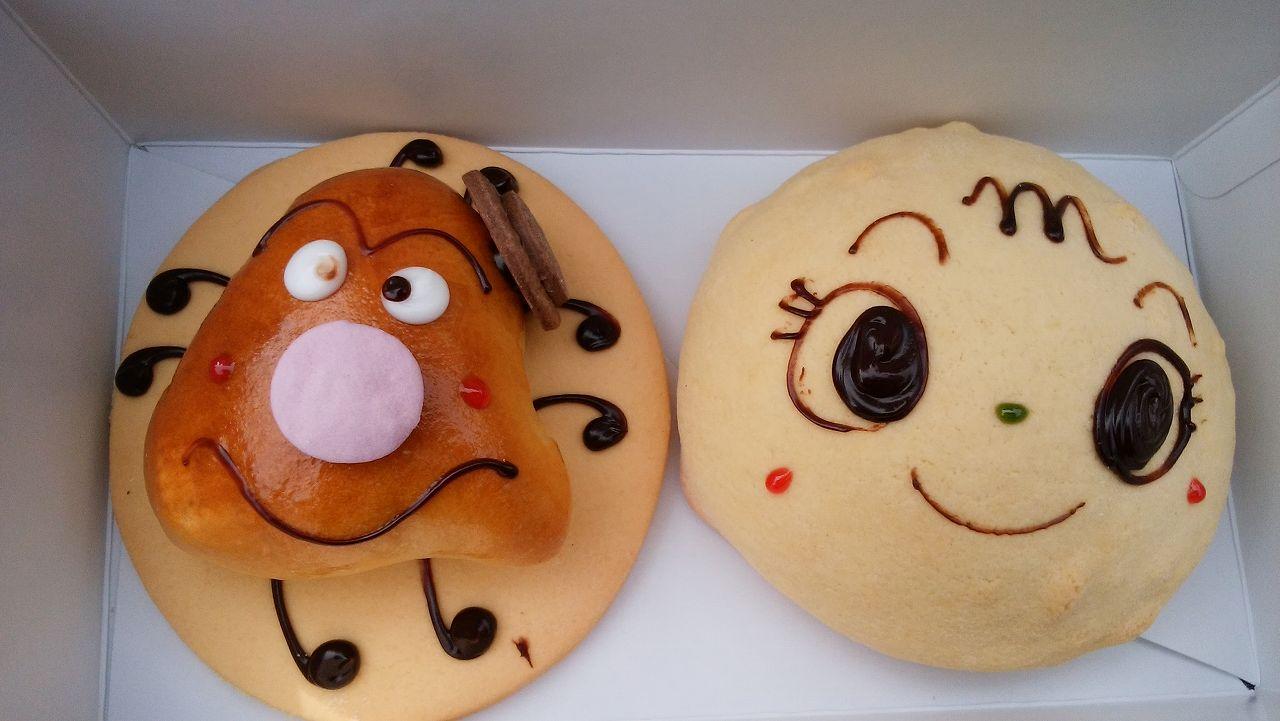 キャラクターのパンin神戸