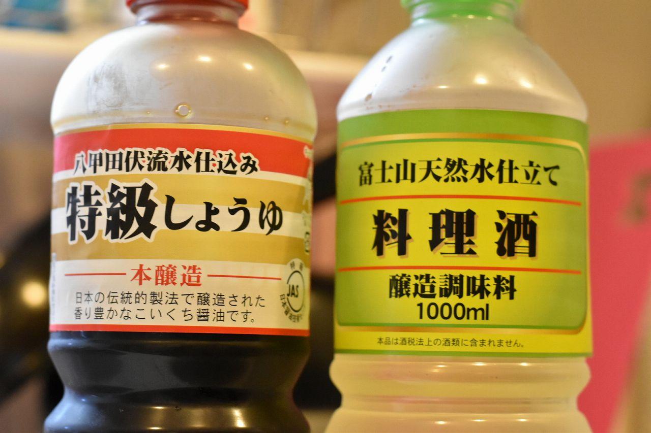 醤油と料理酒
